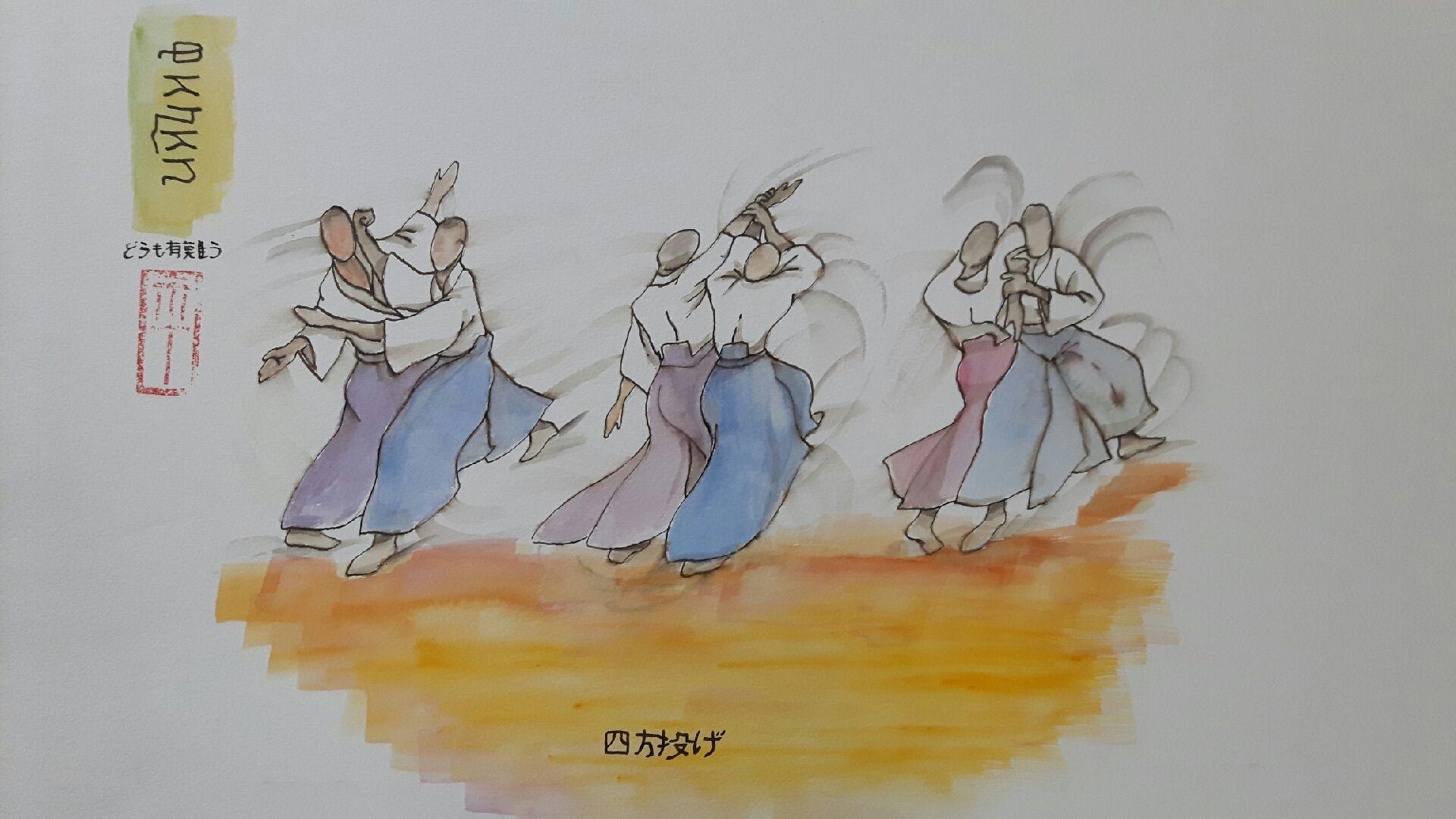 Shiho nage